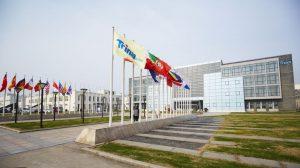Trina Solar Headquarters (© Trina Solar)