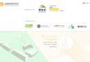 Weg frei für solaren Mieterstrom